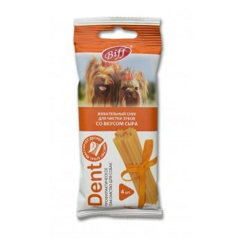 Лакомство д/собак Biff Dent снек д/мелких пород д/чистки зубов, сыр (4 шт) 40 г