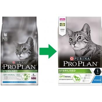 АКЦИЯ! (Скидка 0-20%) Pro Plan Sterilised, для стерилизованных кошек, кролик, 400 г